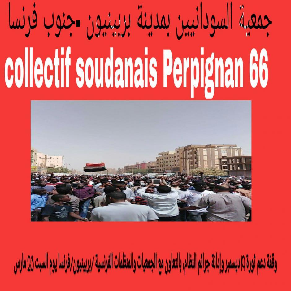Soutien au peuple soudanais