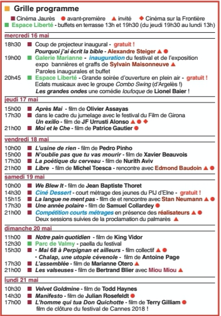 Rencontres cinemaginaire